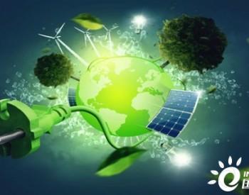 国网经营区11月<em>清洁能源发电量</em>超1110亿千瓦时