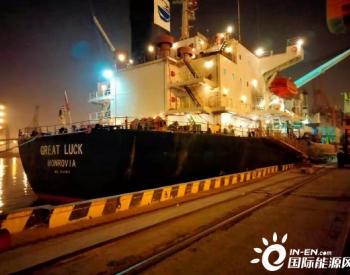 中国能建天津电建总承包建设中非光伏电站援建项目首批物资启运