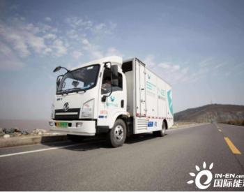 这个地区要增加10万辆氢能卡车?交通业即将发生大变化