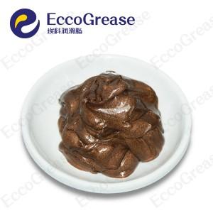 铜膏,金牛油,铜防卡润滑剂
