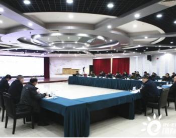 <em>皖北煤电</em>集团安排2021年省内煤矿生产计划