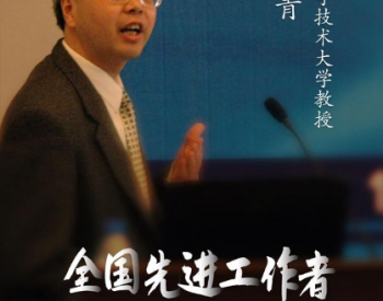 俞汉青:破壁水污染控制技术