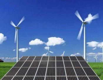美当选总统<em>拜登</em>组建绿色新政班底,拟启用多位清洁能源、气候政策界老将