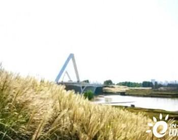 陕西2021年2.3亿立方米生态补水优化河湖生态环境