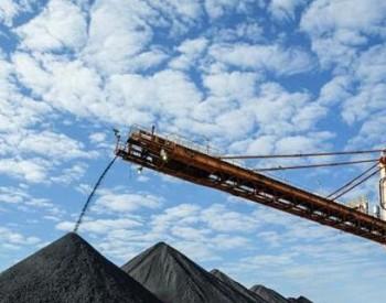 河南煤监局关于2020年注销4处煤矿企业安全生产许可证的公告(第五批)