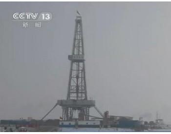 初步估算气藏规模千亿立方米!准噶尔盆地南缘中段天然气勘探获突破