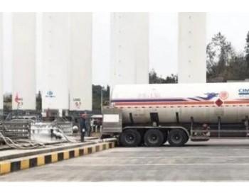 贵州燃气集团:全力以赴抗凝冻 多措并举保障天然气供应