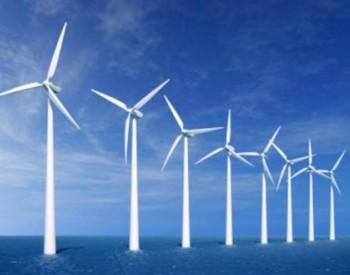 风电版图大变局:上海电气欲收购全球海上风电霸主?