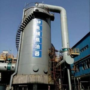 碳素厂电捕焦油器 小型电捕焦油器 立式电捕焦油器