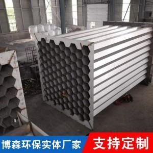 焦化厂除尘器 沥青搅拌站电捕焦油器 陶瓷多管除尘器
