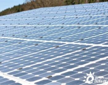 3.17亿纳元!非洲要启动新太阳能发电项目