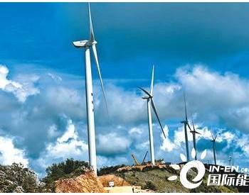"""20亿美元!上半年中国对""""<em>一带一路</em>""""可再生能源领域投资首超化石能源"""