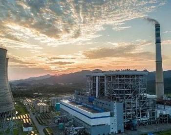 青海电网2020~2022年目录<em>销售电价</em>和输配电价公布