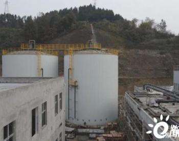 特大喜讯!<em>四川</em>南部垃圾焚烧发电项目今早并网发电