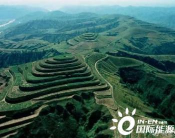 """陕西省出台27条措施推进""""十四五""""生态环境保护工作"""