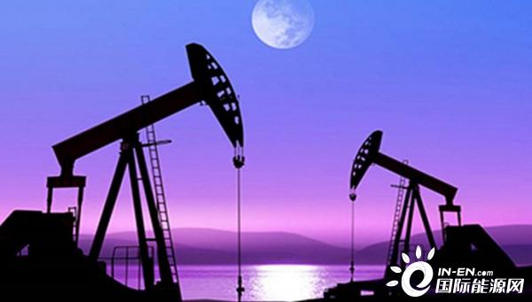 """鸿图新能源资讯平台原油多头戒备,近海原油生产""""回春""""了"""