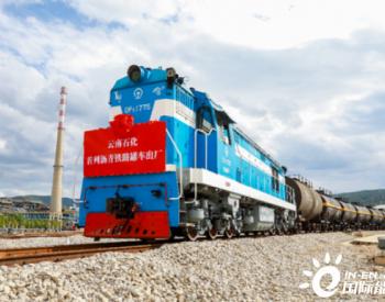 云南石化建成中国石油西南<em>沥青</em>生产基地