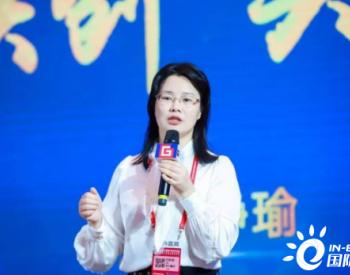 """中航锂电董事长刘静瑜:""""共创·共赢"""""""