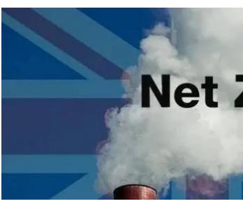 <em>英国</em>未来清洁能源缺口巨大 净零目标短期难以实现