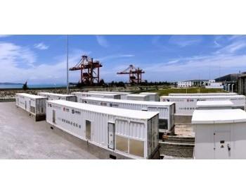 <em>上能电气</em>助力广东平海电厂30MW/15MWh储能调频项目并网验收