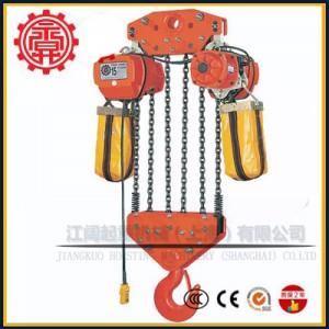 台湾永升电动葫芦Y20t-永升电动葫芦起重行车配套