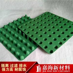供应安徽防水防潮排水板生产厂家