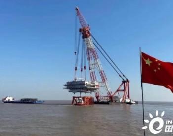 国家电投浙江分公司首个海上风电项目<em>海上升压站</em>成功吊装!