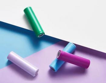 希腊<em>电池制造商</em>将投资1.05亿欧元开发低成本、更环保的锂离子电池产品