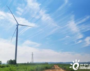 """""""冶炼之都""""山西晋城泽州分散式风电EPC工程并网发电"""