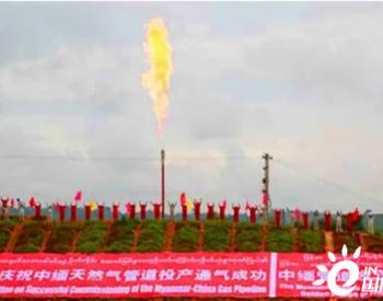 中缅天然<em>气管道</em>市场开发缓慢 输气仅40亿方