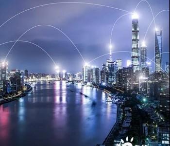 能源<em>区块链</em>与智慧能源社区相辅相成发展
