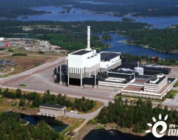 瑞典核反应堆满足新的紧急冷却要求