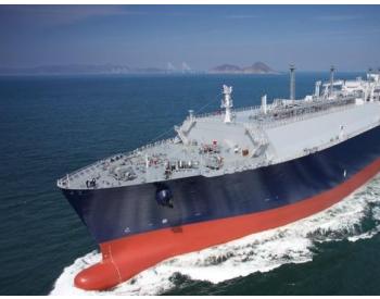 三星重工再接2艘LNG船订单