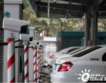今年<em>国网浙江电力</em>运营的充电设施充电量预计将超2.5亿千瓦时