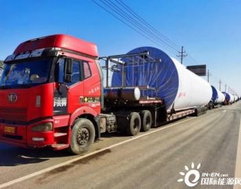 上海助能河南永城沱滨和高庄<em>分散式风电场</em>项目塔筒顺利完成制作发货
