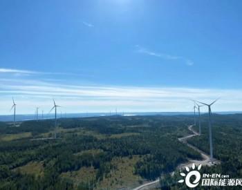 瑞典奥特瑞恩<em>陆上风电项目</em>易主!国投电力强势收购!