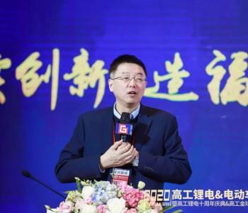 亿纬锂能董事长刘金成:不确定时代的确定性