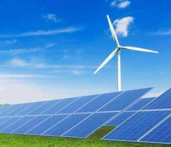世界首个多类型能源配置绿色平台在内蒙古锡林郭勒落成