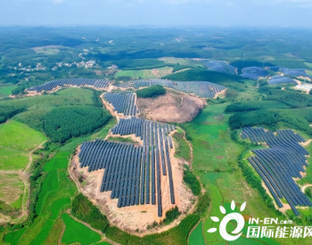 总投资约15亿元!广西钦州民海300兆瓦光伏发电平价上网项目顺利并网