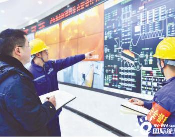 安徽庐江县首座生活垃圾焚烧发电项目稳步运行!