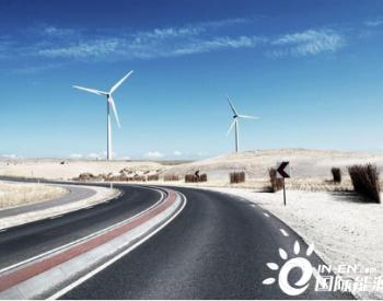加拿大政府发布氢能战略,为支持2050年前实现<em>净零碳排放</em>