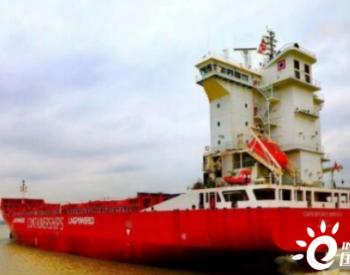 黄埔文冲1400箱<em>LNG双燃料</em>船5 船圆满完成试航