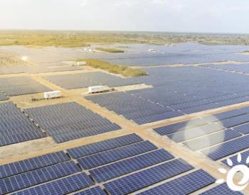 <em>阿特斯</em>成功出售意大利290兆瓦电站项目股权