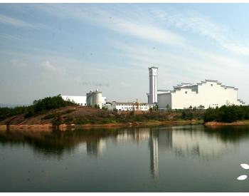 江西上饶市垃圾焚烧发电项目投产发电