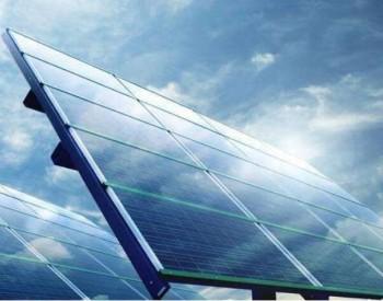 中国石化集团资本有限公司投资布局光伏发电新能源新材料领域
