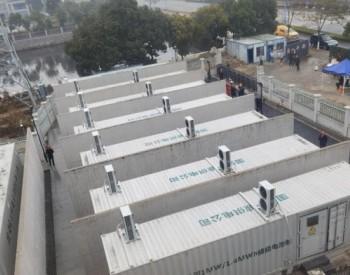 储电量相当于17万个充电宝!浙江宁波首座储能电站投运
