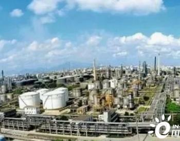 中国石化中韩石化首次24小时启动两台CFB炉保用气