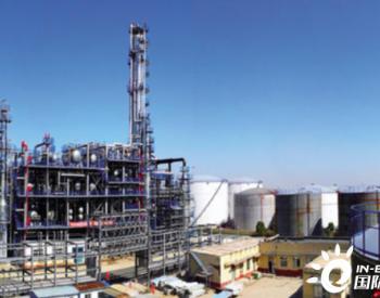 中石油辽河石化低硫船燃产量居公司首位