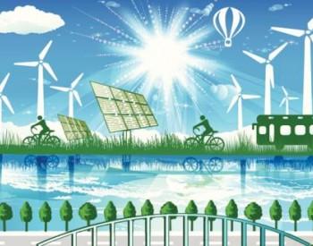 河南省兰考县:110千伏清洁能源助力发展