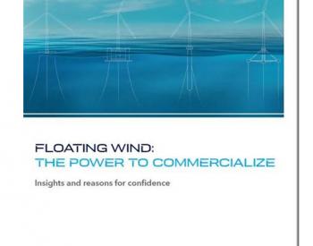 DNV GL发布漂浮式海上风电报告